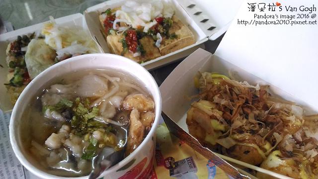 2016.09.04-肉羹湯、臭豆腐、章魚燒.jpg