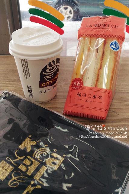 2016.09.21-(7-11)三明治、熱拿鐵.jpg