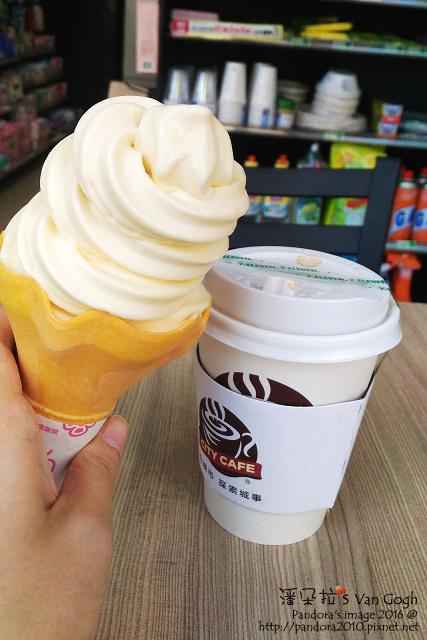 2016.09.23-(7-11)高知柚子霜淇淋、熱美式咖啡.jpg