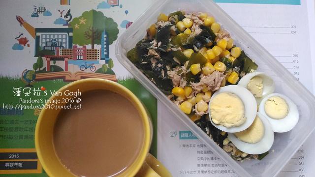 2016.10.07-海帶玉米鮪魚、水煮蛋、三合一咖啡.jpg