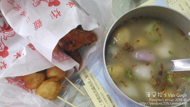 2016.10.10-(溫家炸雞)、水晶餃.jpg