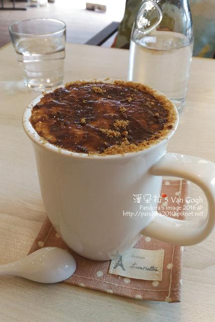 2016.10.12-(56號咖啡)黑糖拿鐵.jpg