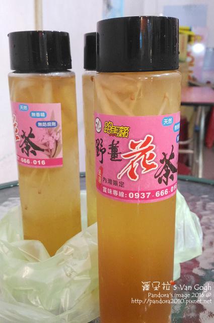2016.10.18-(內灣)野薑花茶、桂花茶.jpg