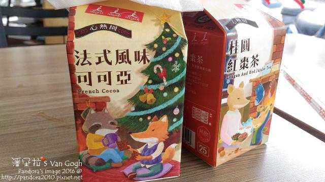 2016.10.20-(7-11)法式風味可可亞、桂圓紅棗茶.jpg