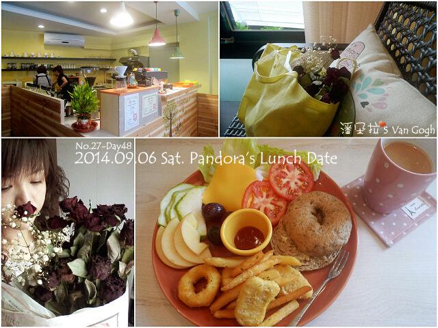 2014.09.06 Sat. Pandora.jpg