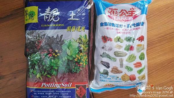 2016.10.26-花草菜園。培養土、花肥.jpg