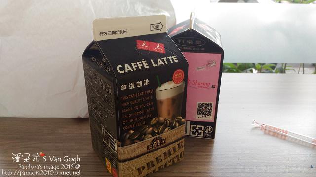 2016.10.28-(7-11)拿鐵咖啡.jpg