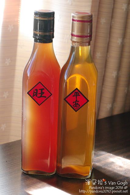 2016.11.13-小李子酒.jpg