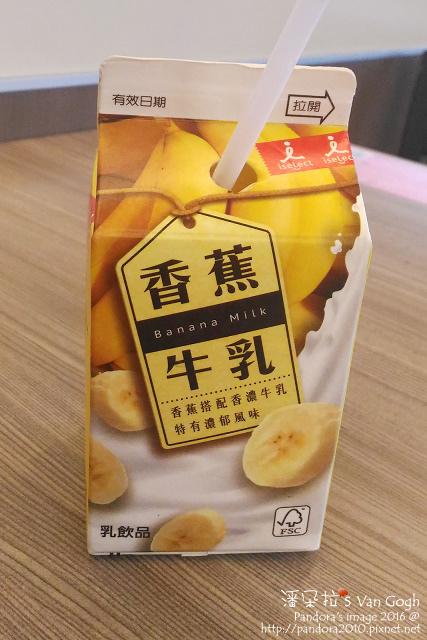 2016.11.15-(7-11)香蕉牛乳.jpg