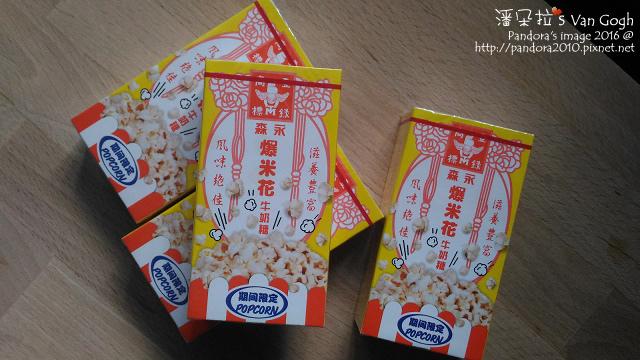 2016.11.16-(森永)牛奶糖-爆米花口味.jpg