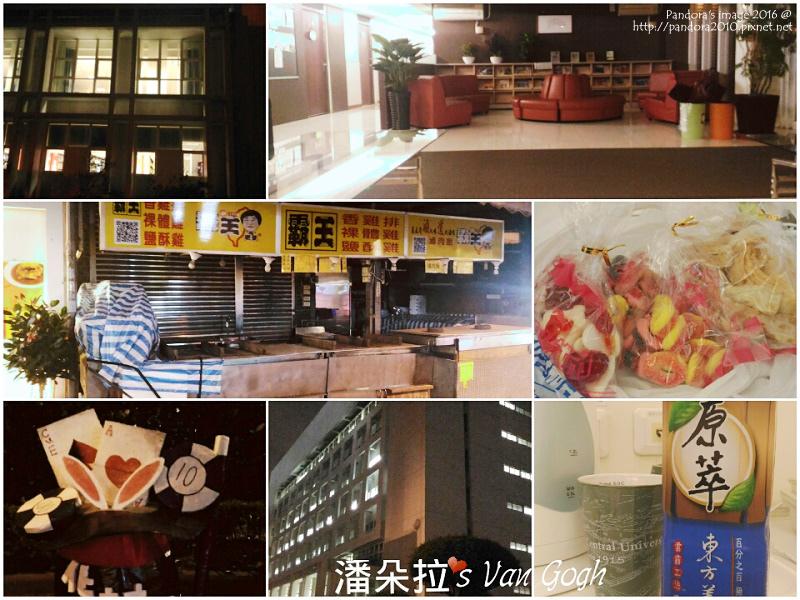 2016.12.08-(中央大學)晚間散步.jpg