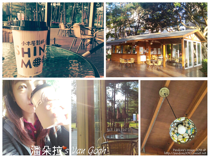 2016.12.09-(中央大學)小木屋鬆餅.jpg