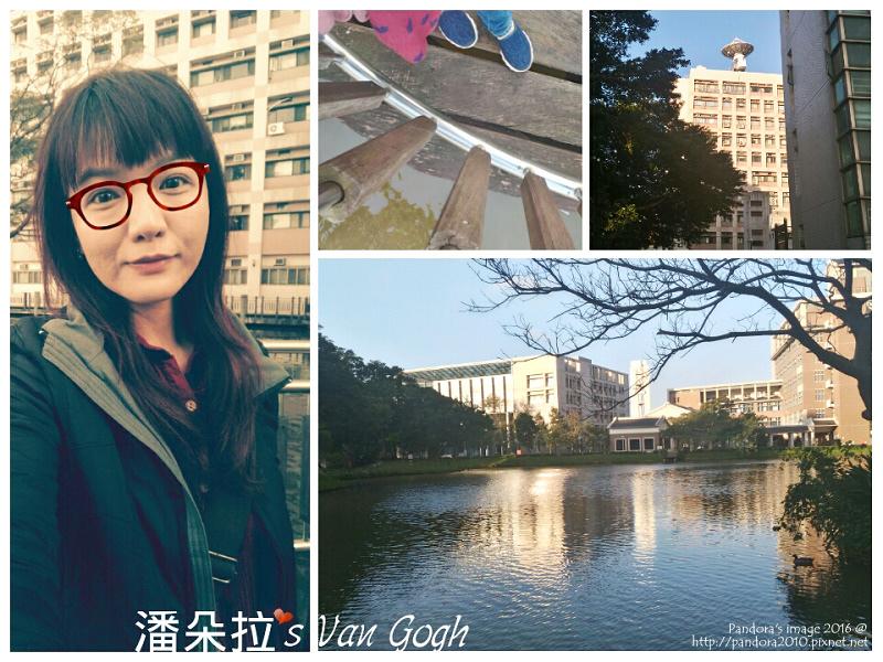 2016.12.09-(中央大學)中大湖畔.jpg