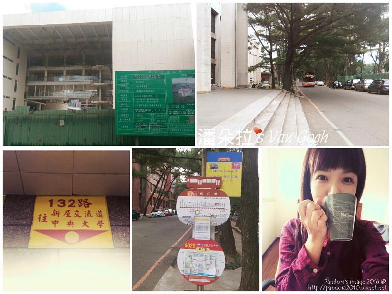 2016.12.09-(中央大學)校園公車.jpg