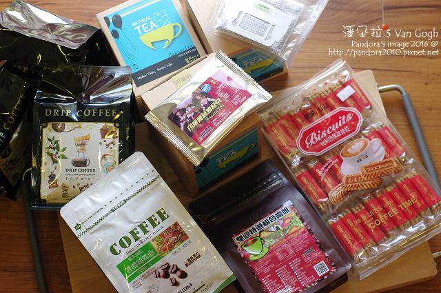 2016.12.09-(豆豆魔力)咖啡、花草茶、餅乾.jpg