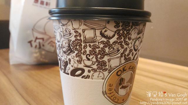 2017.01.05-(ok cafe)熱拿鐵-.jpg