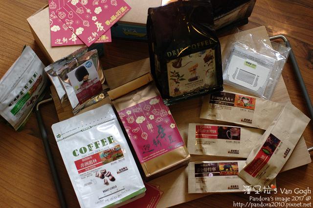 2017.01.06-豆豆魔力。咖啡、花草茶.jpg