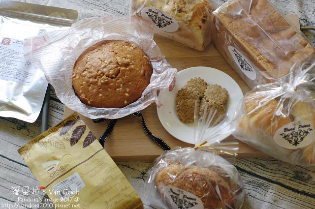 2017.01.11-Amber。杏仁蛋糕、餅乾、麵包、巧克力、咖啡豆-.jpg