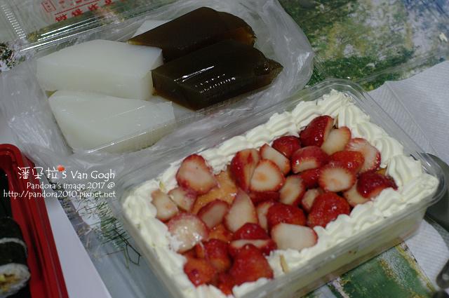 2017.01.31-菜燕、草莓派蛋糕.jpg
