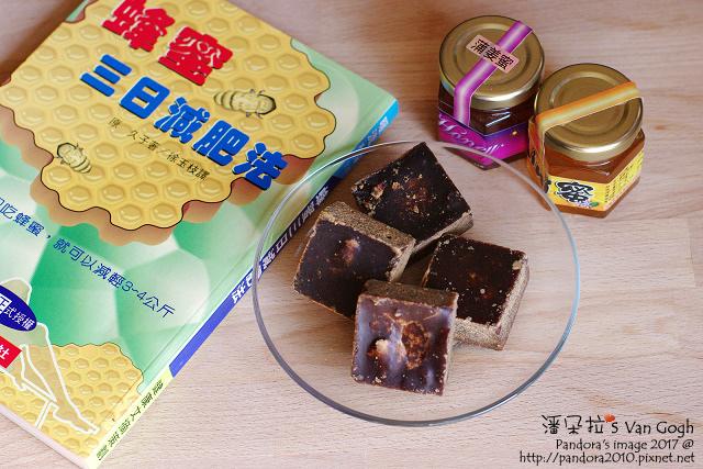 2017.02.06-(半斷食)黑糖、蜂蜜-.jpg