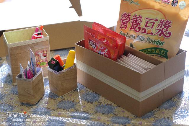 2017.02.04-紙盒.jpg