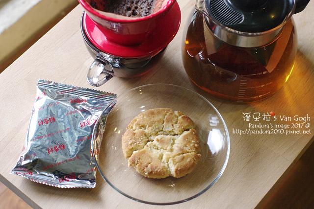 2017.03.10-核桃酥、熱美式咖啡、伯爵紅茶.jpg