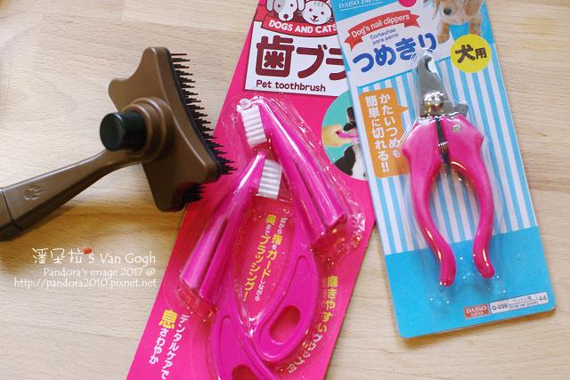 2017.03.17-梳子、牙刷、指甲剪.jpg