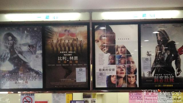 2017.03.16-新復珍戲院.jpg