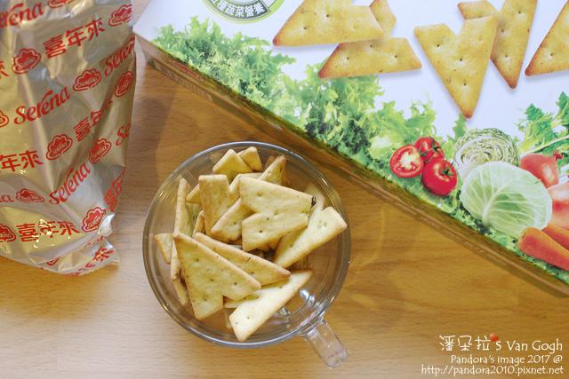 2017.03.25-(喜年來)蔬菜餅乾.jpg