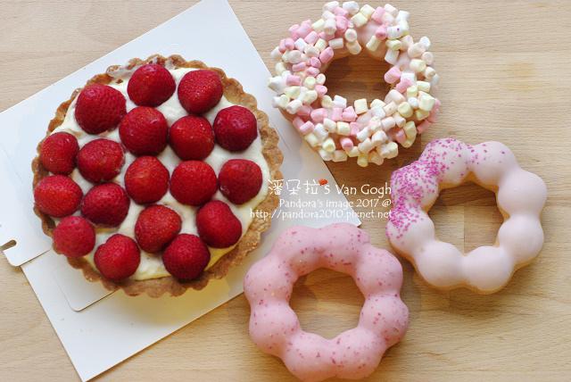 2017.03.26-甜甜圈、草莓派.jpg