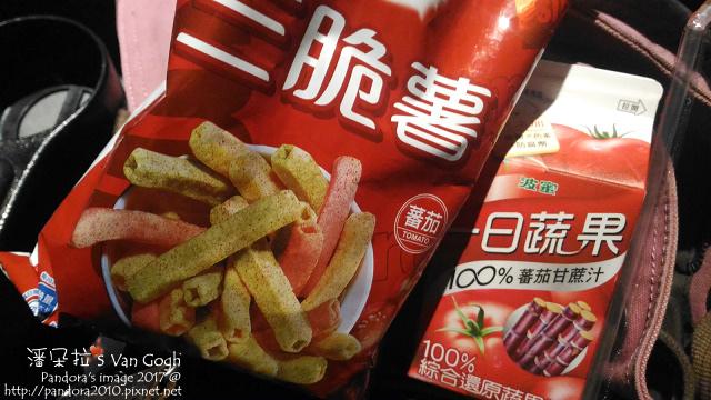 2017.04.06-(樂事)三脆薯蕃茄口味洋芋條、(波蜜)蕃茄甘蔗汁.jpg