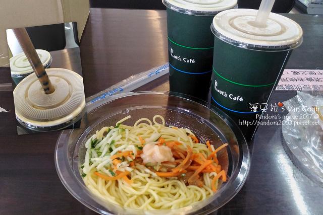 2017.05.05-(全家)涼麵、珍珠奶茶-3.jpg
