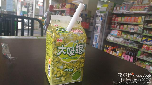 2017.05.10-(泰山)大吸館綠豆椰果.jpg