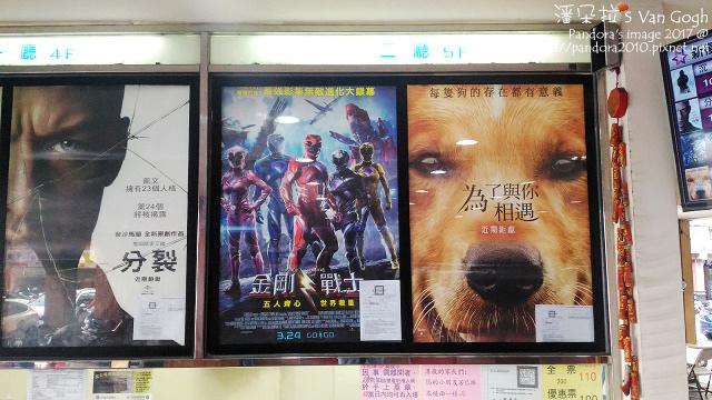 2017.05.25-新復珍戲院.jpg