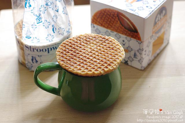 2017.05.26-(史翠普)荷蘭焦糖煎餅、熱美式咖啡.jpg