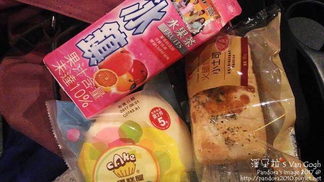 2017.06.01-麵包、水果茶.jpg