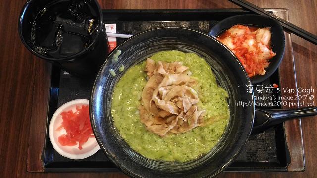 2017.06.22-(吉野家)蘿勒青醬豚肉丼飯.jpg
