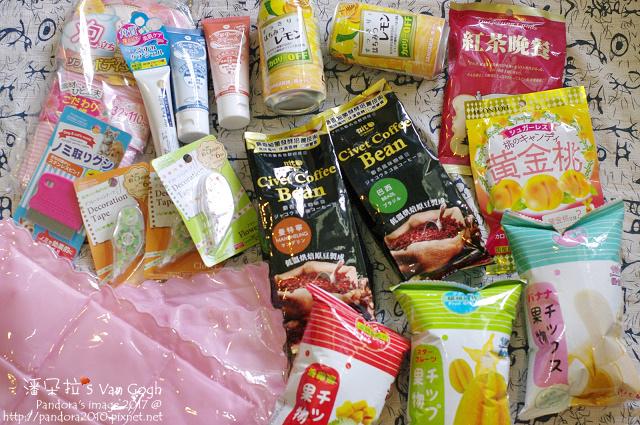 2017.06.25-大創線上購物.jpg