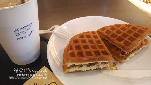 2017.06.29-(隨禾米豆咖啡)卡布奇諾、乳酪起士鬆餅.jpg