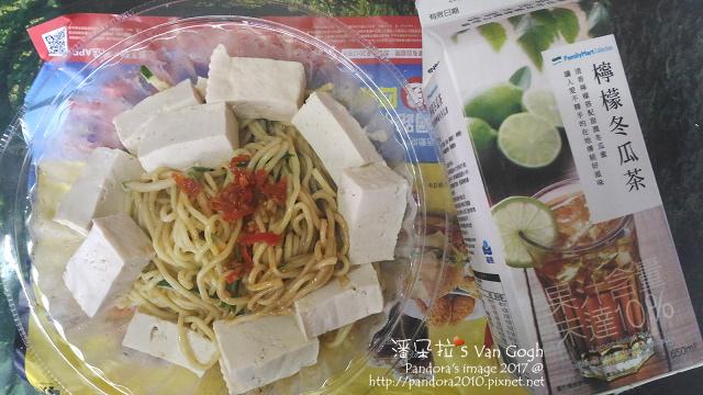 2017.07.03-(全家)麻醬涼麵+板豆腐+辣椒大王、(全家)檸檬冬瓜茶.jpg