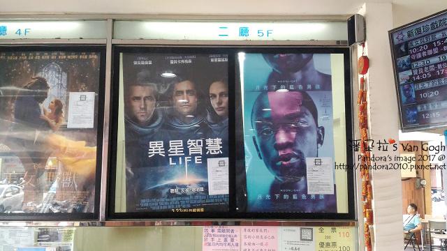 2017.07.06-新復珍戲院.jpg
