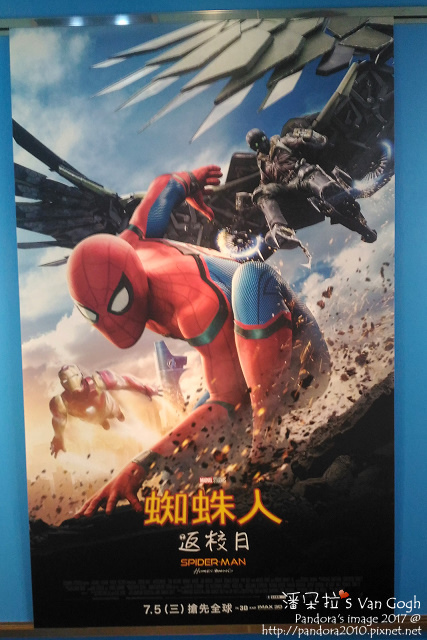2017.07.13-(國際影城)蜘蛛人返校日.jpg