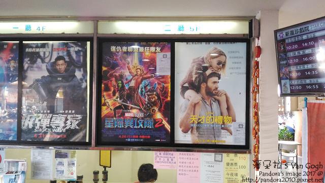 2017.07.20-新復珍戲院.jpg