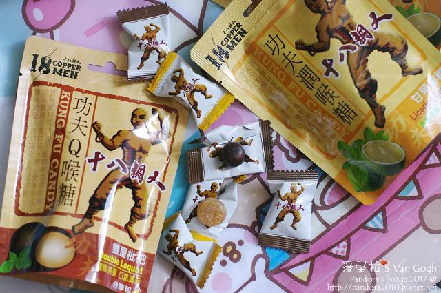 2017.07.28-(十八銅人)琵琶Q喉糖、甘草檸檬硬喉糖.jpg