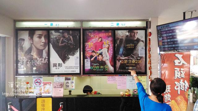 2017.08.17-新復珍戲院.jpg