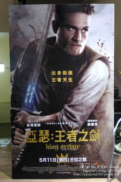 2017.08.17-新復珍戲院-.jpg
