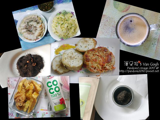 2017.08.19-飲食.jpg