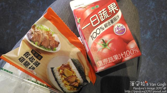 2017.09.21-握便當、蕃茄汁.jpg