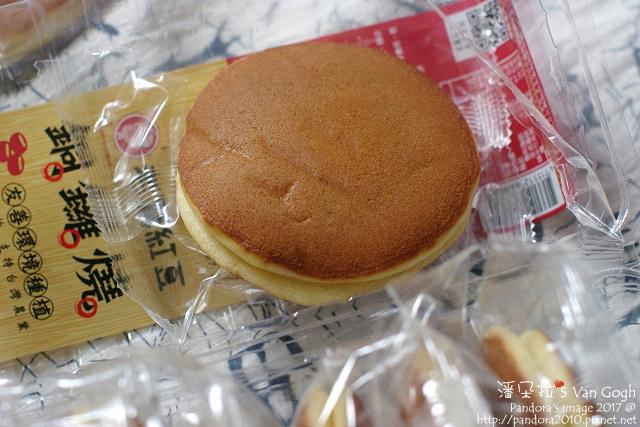 2017.08.31-(全聯)紅豆銅鑼燒.jpg