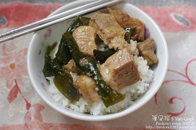 2017.09.13-昆布焢肉飯.jpg